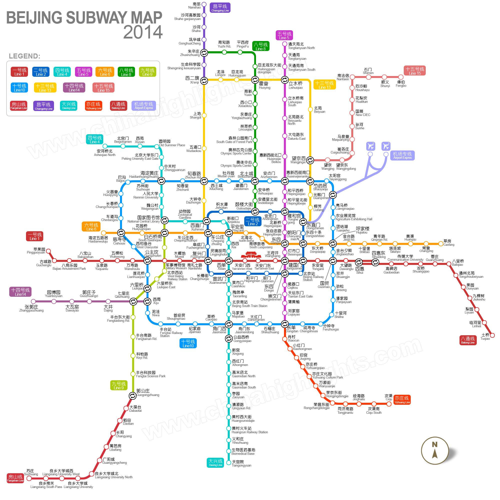 Subway Map Of Beijing