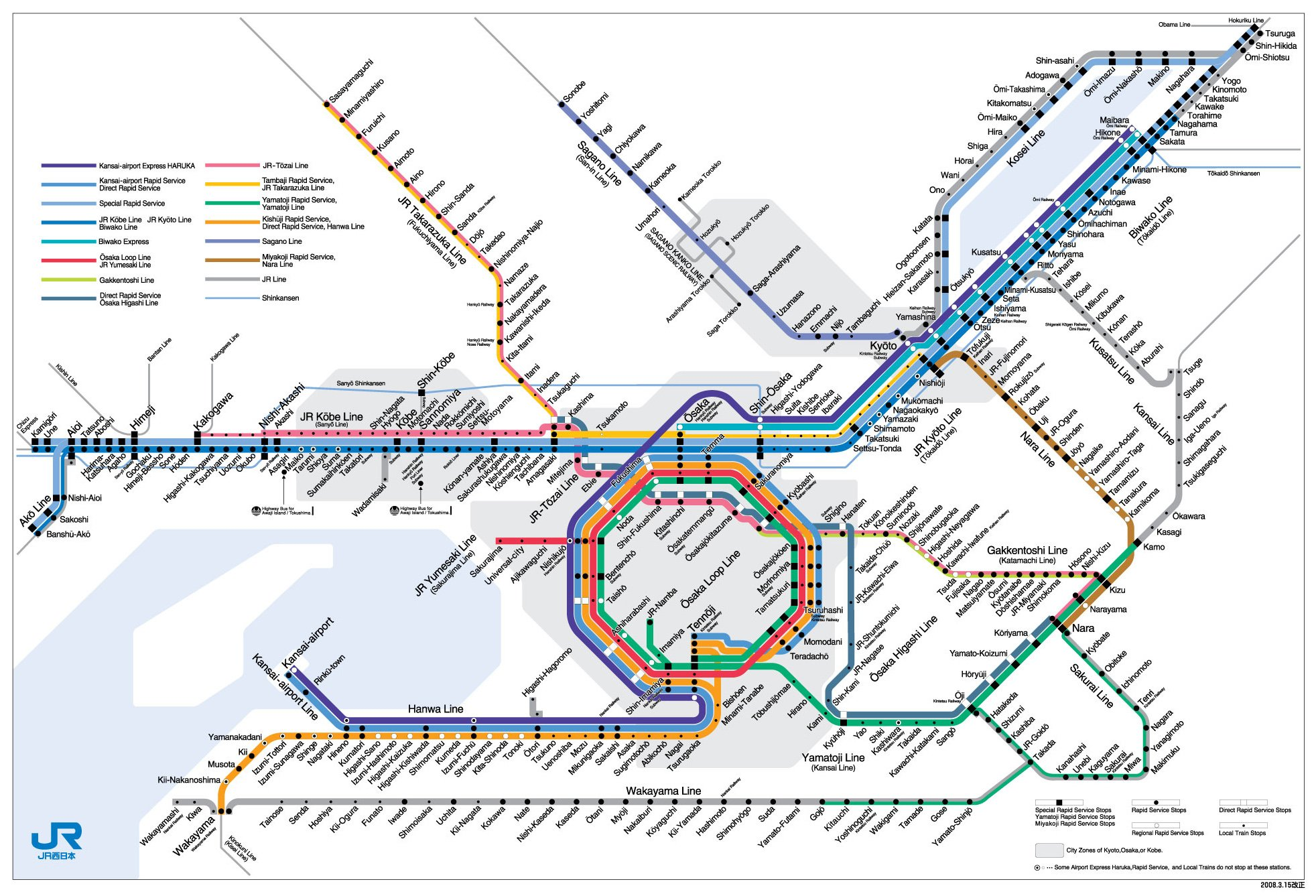 Osaka Rail And Subway Map.Japan Train Rail Maps