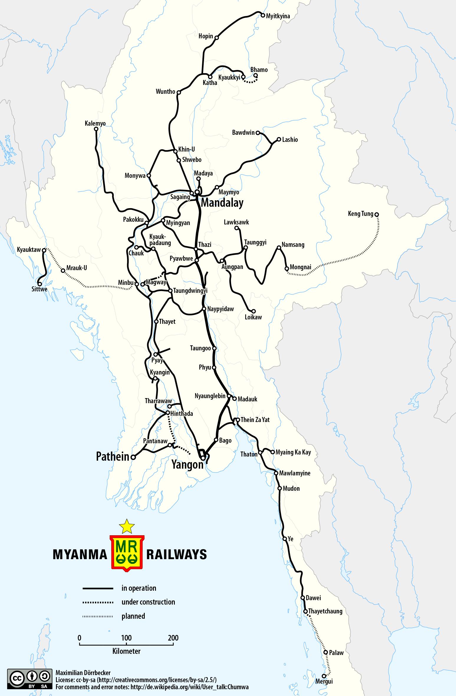 Map Of Asia Railways.Asia Train Rail Maps