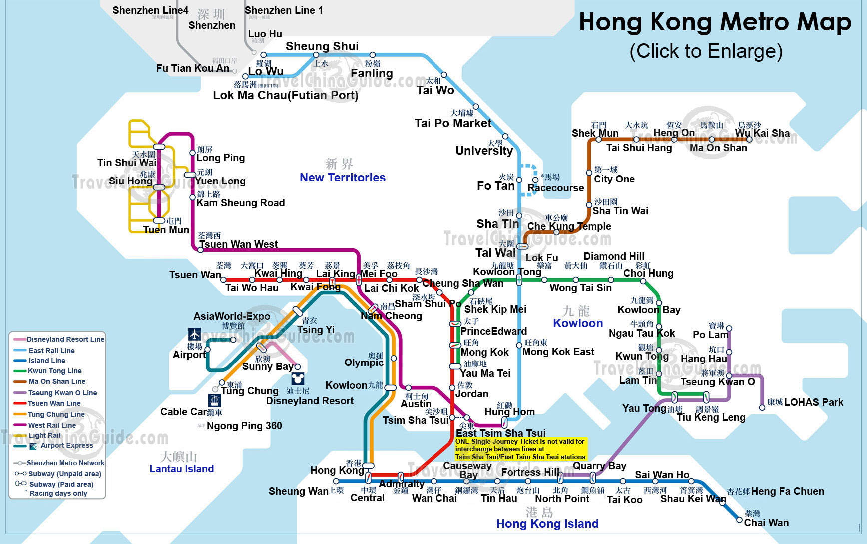 Hong Kong MTR train / rail map
