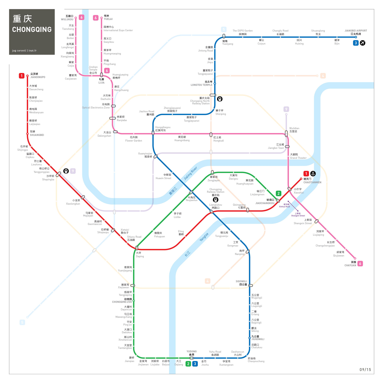 Subway Map Of Hong Kong.Hong Kong